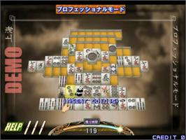 In game image of Super Shanghai 2005 on the Sega Naomi.
