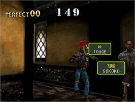 In game image of Typing of the Dead, The on the Sega Naomi.