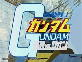 Title screen of Mobile Suit Gundam: Federation VS Zeon DX on the Sega Naomi.