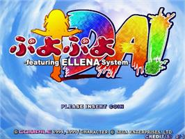 Title screen of Puyo Puyo Da on the Sega Naomi.