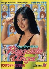 Box cover for Cutie Suzuki no Ringside Angel on the Sega Nomad.
