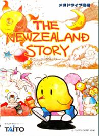 Box cover for New Zealand Story, The on the Sega Nomad.