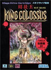 Box cover for Tougi Ou: King Colossus on the Sega Nomad.