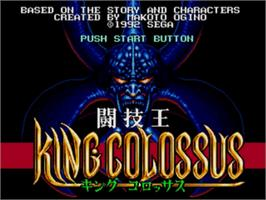 Title screen of Tougi Ou: King Colossus on the Sega Nomad.