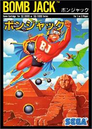 Box cover for Bomb Jack on the Sega SG-1000.