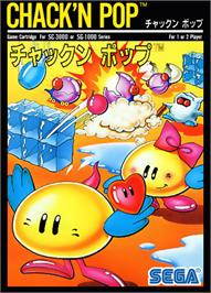 Box cover for Chack'n Pop on the Sega SG-1000.