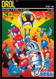 Box cover for Drol on the Sega SG-1000.