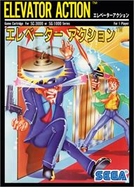 Box cover for Elevator Action on the Sega SG-1000.