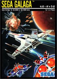 Box cover for Galaga on the Sega SG-1000.