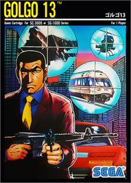 Box cover for Golgo 13 on the Sega SG-1000.