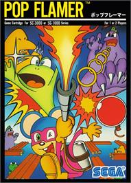 Box cover for Pop Flamer on the Sega SG-1000.