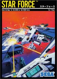 Box cover for Star Force on the Sega SG-1000.