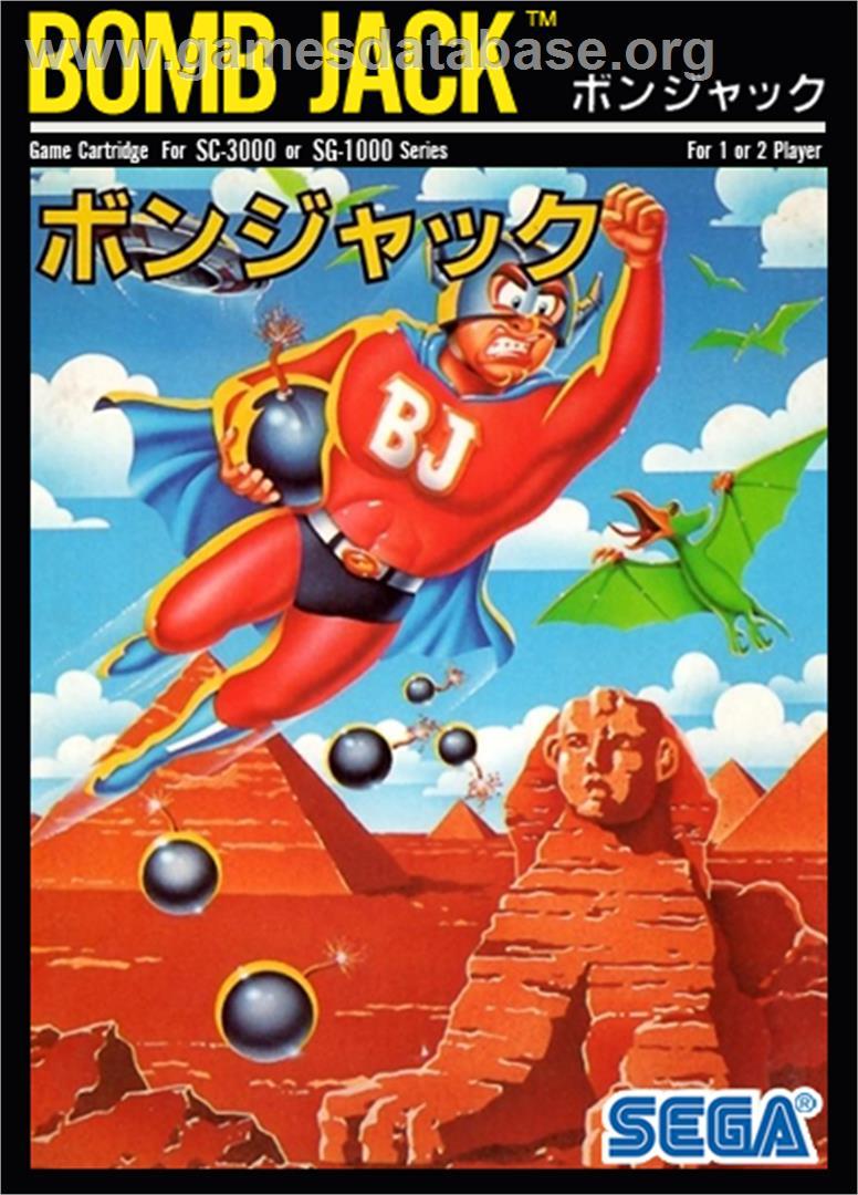 Bomb Jack - Sega SG-1000