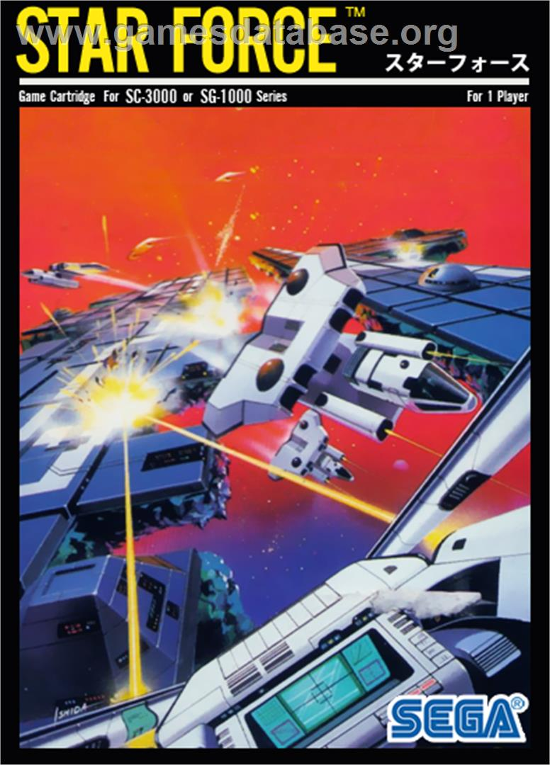 Star Force - Sega SG-1000 - Artwork - Box