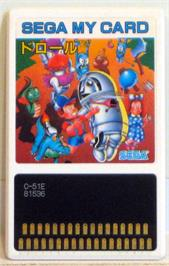 Cartridge artwork for Drol on the Sega SG-1000.