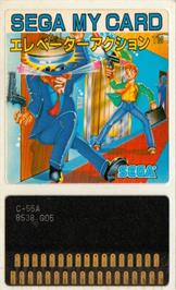 Cartridge artwork for Elevator Action on the Sega SG-1000.