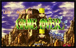 Game Over Screen for Cotton Boomerang.