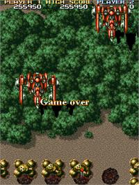 Game Over Screen for Shienryu.