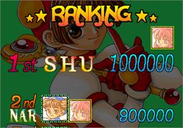 High Score Screen for Princess Clara Daisakusen.