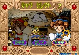 Select Screen for Princess Clara Daisakusen.