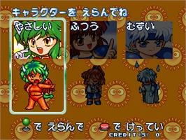 Select Screen for Puyo Puyo Sun.