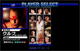 Select Screen for Zen Nippon Pro-Wrestling Featuring Virtua.