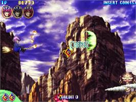 In game image of Cotton Boomerang on the Sega ST-V.