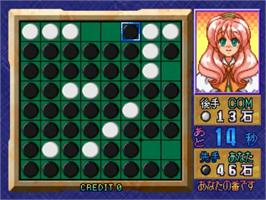 In game image of Othello Shiyouyo on the Sega ST-V.