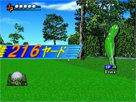 In game image of Pebble Beach - The Great Shot on the Sega ST-V.