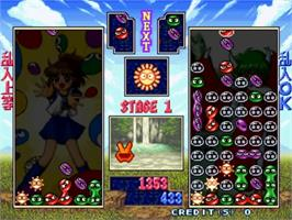 In game image of Puyo Puyo Sun on the Sega ST-V.
