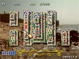 In game image of Shanghai - The Great Wall / Shanghai Triple Threat on the Sega ST-V.