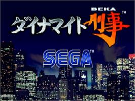Title screen of Dynamite Deka on the Sega ST-V.
