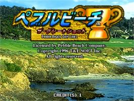 Title screen of Pebble Beach - The Great Shot on the Sega ST-V.