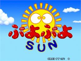 Title screen of Puyo Puyo Sun on the Sega ST-V.