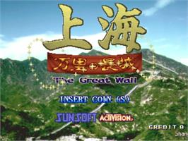 Title screen of Shanghai - The Great Wall / Shanghai Triple Threat on the Sega ST-V.