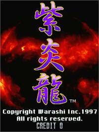 Title screen of Shienryu on the Sega ST-V.