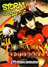 Advert for Fighting Vipers on the Sega Saturn.