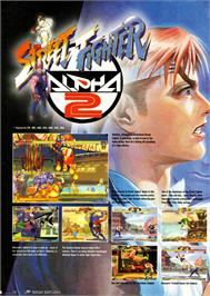 Advert for Street Fighter Alpha 2 on the Sega Saturn.