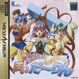 Box cover for 6 Inch My Darling on the Sega Saturn.