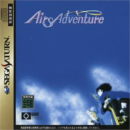 Box cover for Airs Adventure on the Sega Saturn.