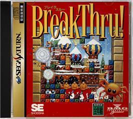 Break Thru - Sega Saturn - Games Database