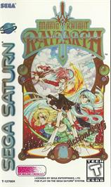 Box cover for Magic Knight Rayearth on the Sega Saturn.