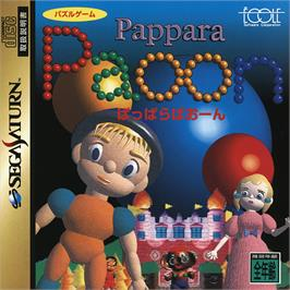 Box cover for Pappara Paoon on the Sega Saturn.