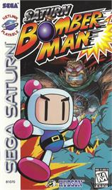 Box cover for Saturn Bomberman on the Sega Saturn.