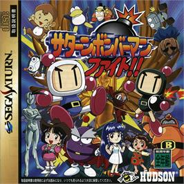 Box cover for Saturn Bomberman Fight on the Sega Saturn.
