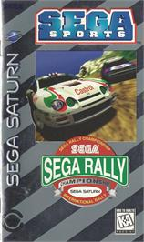 Box cover for Sega Rally Championship on the Sega Saturn.