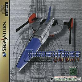 Box cover for Thunder Force: Gold Pack 1 on the Sega Saturn.