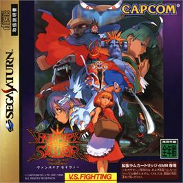 Box cover for Vampire Savior: The Lord of Vampire on the Sega Saturn.