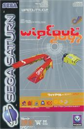 Box cover for Wipeout 2097 on the Sega Saturn.