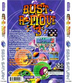 Box back cover for Bust a Move 3 on the Sega Saturn.
